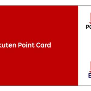 PayPayにヤフーカードを登録しよう。クレカでチャージできるのは、ヤフーカードだけ!