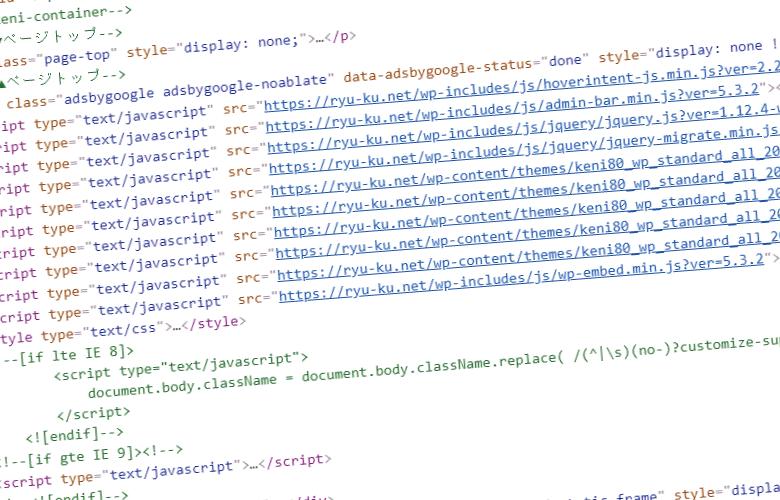 【超簡単】WordPressにhtmlソースコードをそのまま表示させる方法