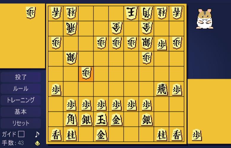 【復活!?】閉鎖されているハム将棋をもう一度遊ぶ方法