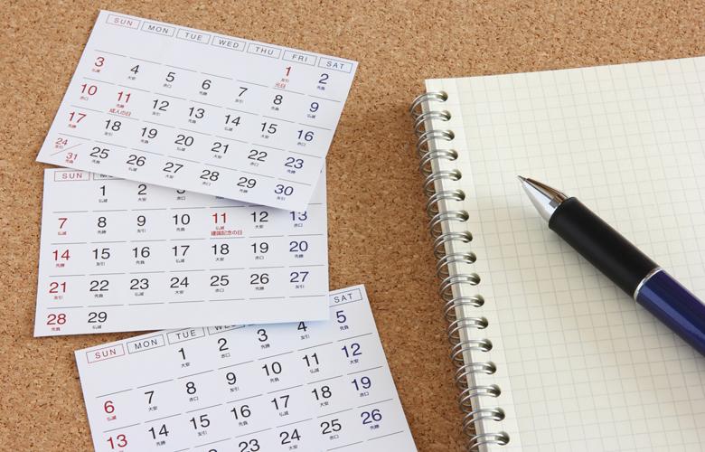 【カレンダーを家族で共有!】TimeTree(タイムツリー)の使い方