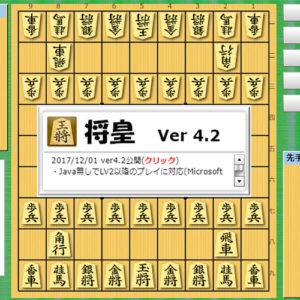 ブラウザでサクサク遊べる麻雀ゲーム【麻雀Flash】