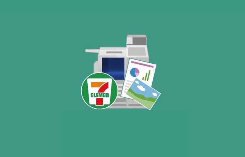 【セブン印刷】登録不要のネットプリント『かんたんnetprint』の使い方とレビュー