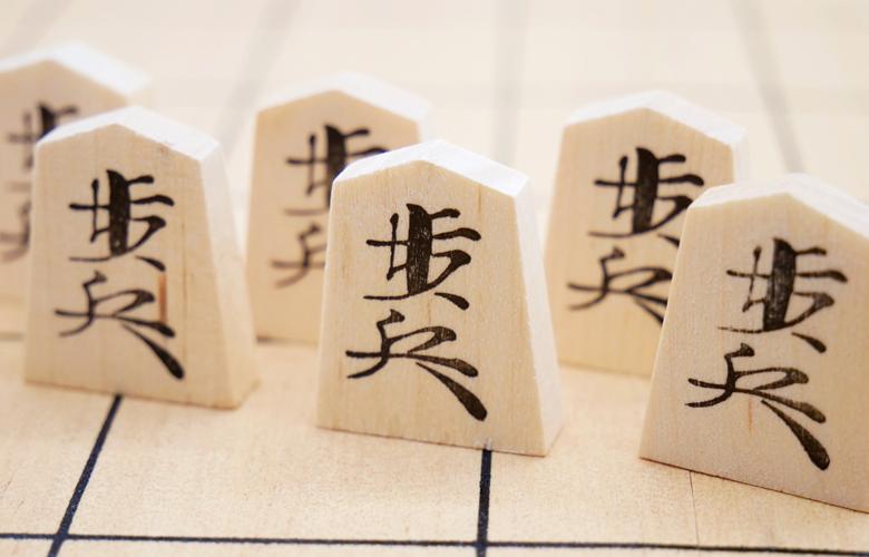 はさみ将棋のルールや無料ゲームを紹介!《必勝法は・・・》