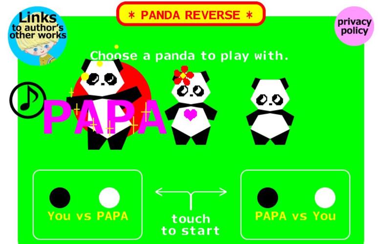パンダのオセロ攻略で初心者脱出!