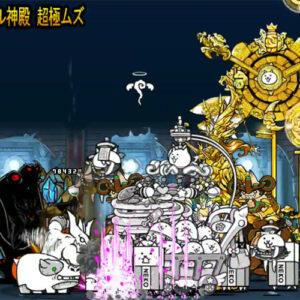【デッカーバチャン 強襲!! 侵略Lv.40】攻略ポイントとステージ概要