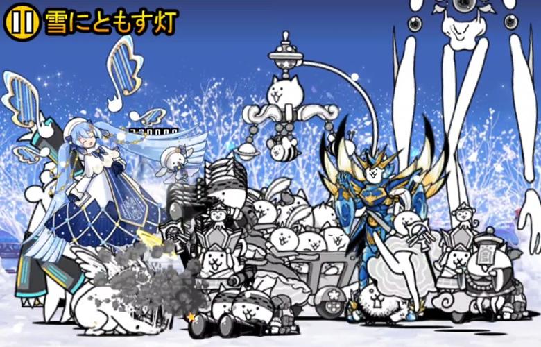 雪にともす灯★★★星3【SNOW MIKU】攻略方法とステージ概要