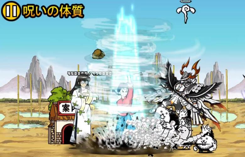 呪いの体質【伝説の呪泉郷-星3】攻略方法とステージ概要