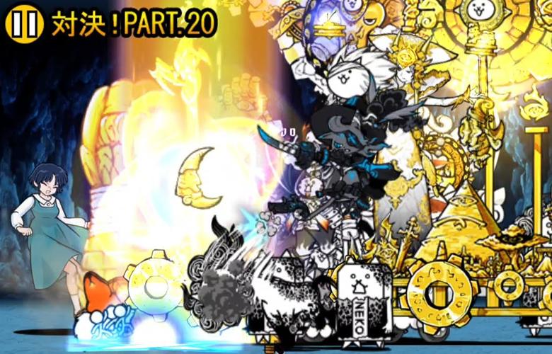 対決!PART.20【強襲!らんま1/2】攻略方法とステージ概要