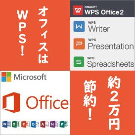 WPS-Office-2